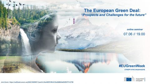 The European Green Deal:  prospects and challenges for the future